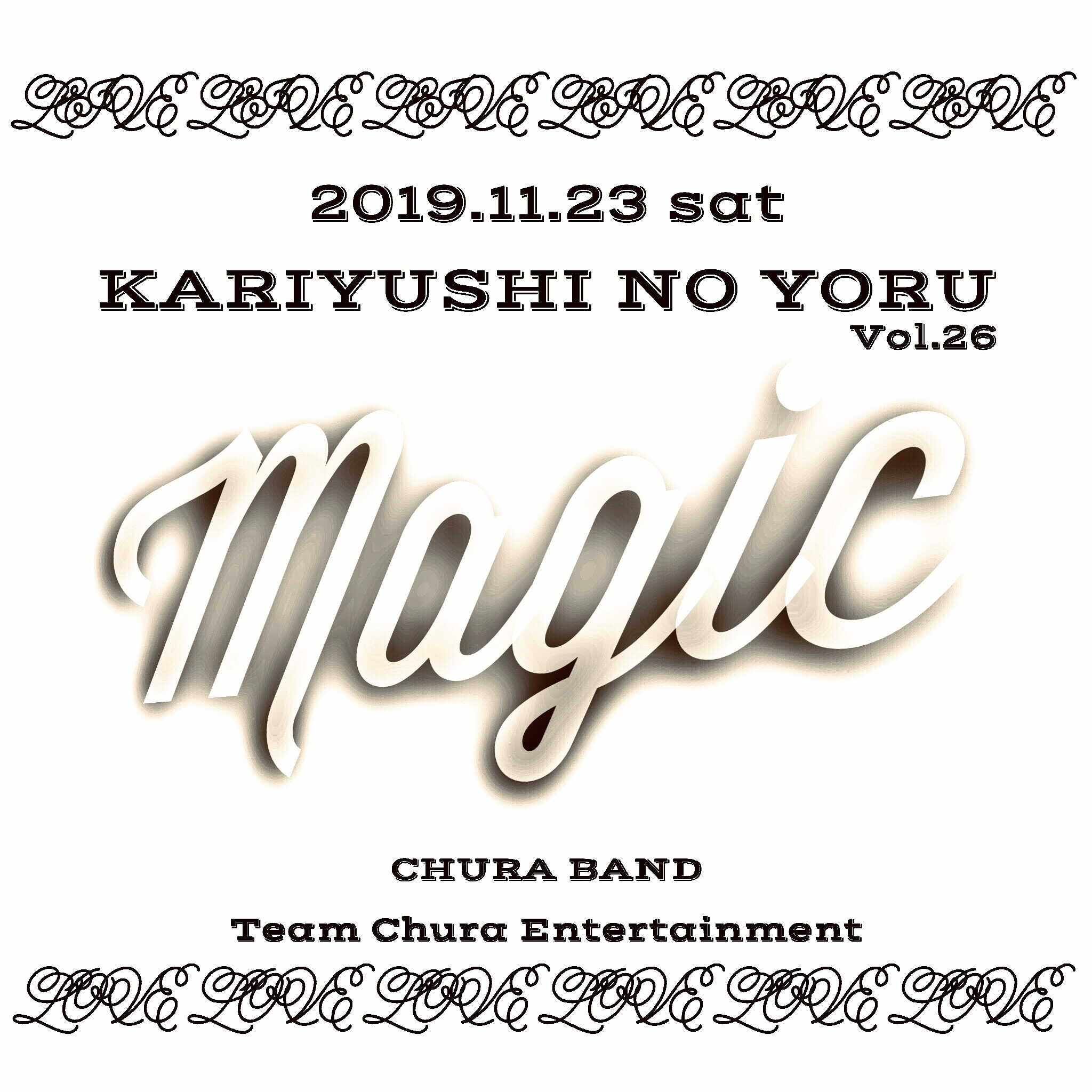 2019.11.23 Special Live Day ~かりゆしの夜~Vol.26 開催‼︎